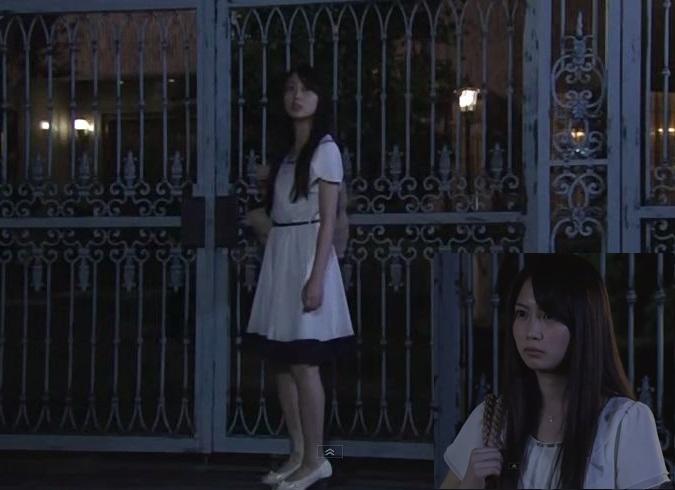 志田未来 お嬢様画像